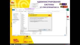 Аппаратные лицензии - установка драйвера через установщик платформы 1С