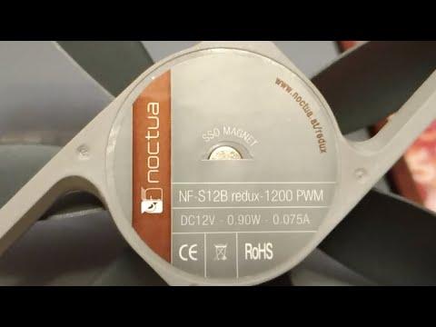 Вентилятор NOCTUA NF-S12B