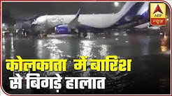 Flight Operations Affected Due To Heavy Rain In Kolkata | ABP News