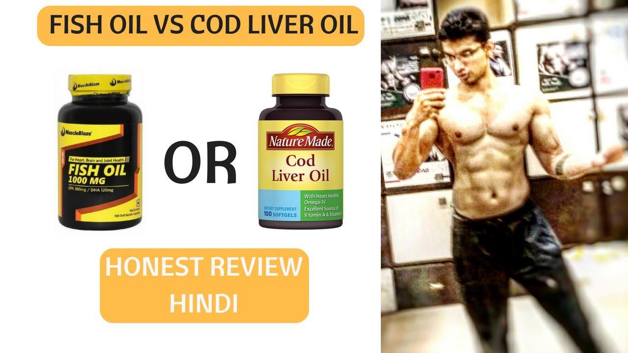 Cod Liver oil vs Fish oil in HINDI | benefits of omega 3 fatty acids hindi - YouTube