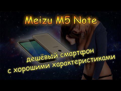 купить недорого смартфон в Москве - YouTube