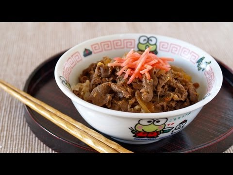 How to Make Gyudon (Beef Bowl) 超簡単で美味しい牛丼の作り方 レシピ