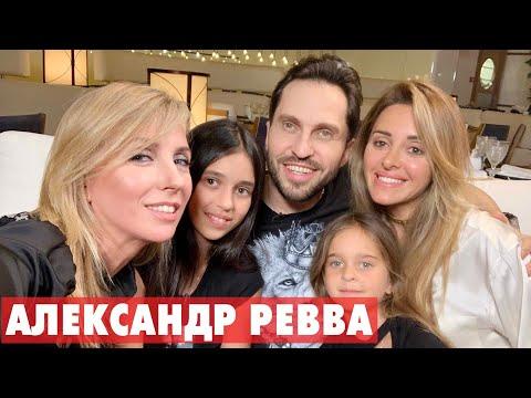 Александр Ревва и его жена Анжелика раскрыли секрет семейного счастья в шоу HELLO! Звезды