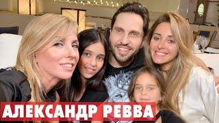 Download Александр Ревва и его жена Анжелика раскрыли секрет семейного счастья в шоу HELLO! Звезды Mp3 and Videos