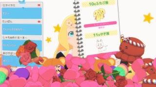 [LIVE] はぴふり!東雲めぐちゃんのお部屋♪【11/8朝配信】
