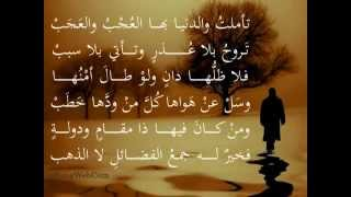 حسين الجسمي- بدون موسيقى -تأملت الدنيا