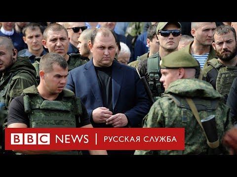 Инородный мэр из ДНР: в Элисте требуют отставки нового главы города