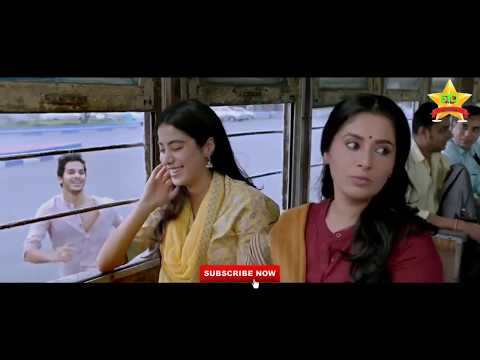 Zingaat | Dhadak Movie | Hindi Song | Ajay-Atul|