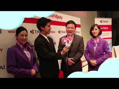 Bangkok Gossip ตอน บินสบาย On air 25 12 61