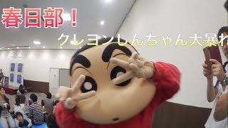 名前 れお nextイベント↓↓↓ 10/8 AKB48グループ感謝祭ランク外in幕張メ...