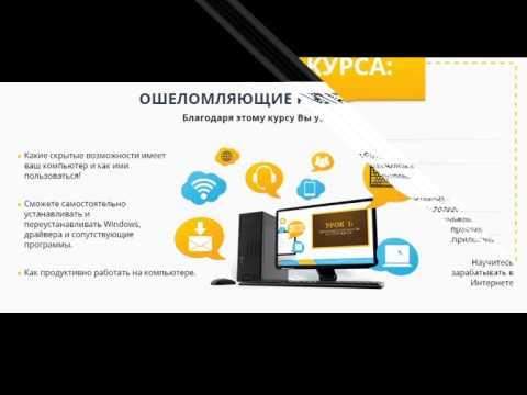 Компьютерные курсы в Ростове-на-Дону — телефоны, адреса и
