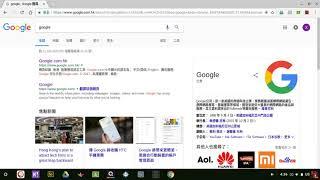 Publication Date: 2020-01-06 | Video Title: Google Classroom (PC)