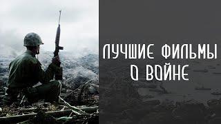 Топ-5 военных фильмов