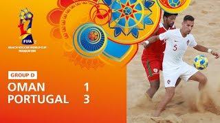 Oman v Portugal Highlights FIFA Beach Soccer World Cup Paraguay 2019