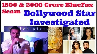 Sohail Khan Blue Fox Motion BFX Scam 1000 Crore | Raj Kundra 2000 Cr Fraud using Cryptocurrency