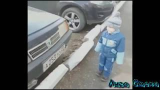 Дети матерятся Смешно до слез VI