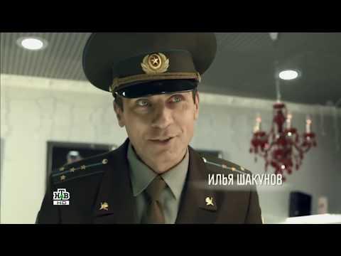 ХИРУРГ (Фильм 2018) HD