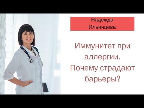 Аллергики болеют раком