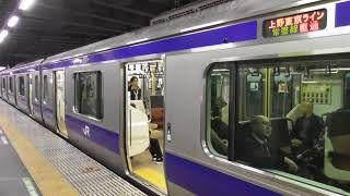 JR品川駅11番線発車メロディー 「蝶」 E531系0番台K401編成快速勝田行き発車