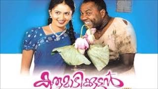 Karumadikuttan Full Movie 2001 | Malayalam Full Movies HD | Kalabhavan Mani, Nandini