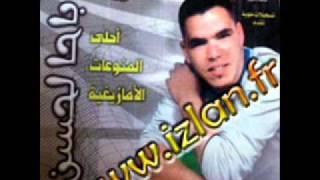 Ouarzazate Music Baha Lahcen - Allah Albaz Awa