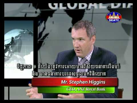 Dr. Sok Siphana and ANZ Royal Bank CEO Stephen Higgins on Ca