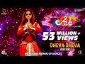 Lakshmi dheva dheva telugu video song prabhu deva ditya bhande aishwarya vijay sam cs mp3