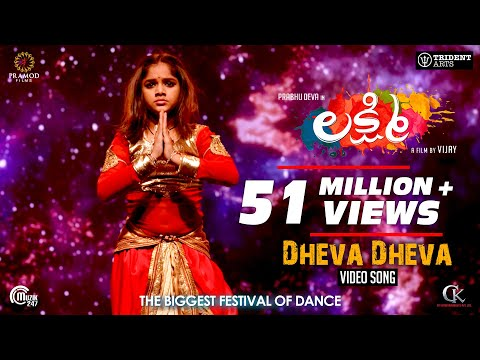 Lakshmi | Dheva Dheva | Telugu Video  Song...