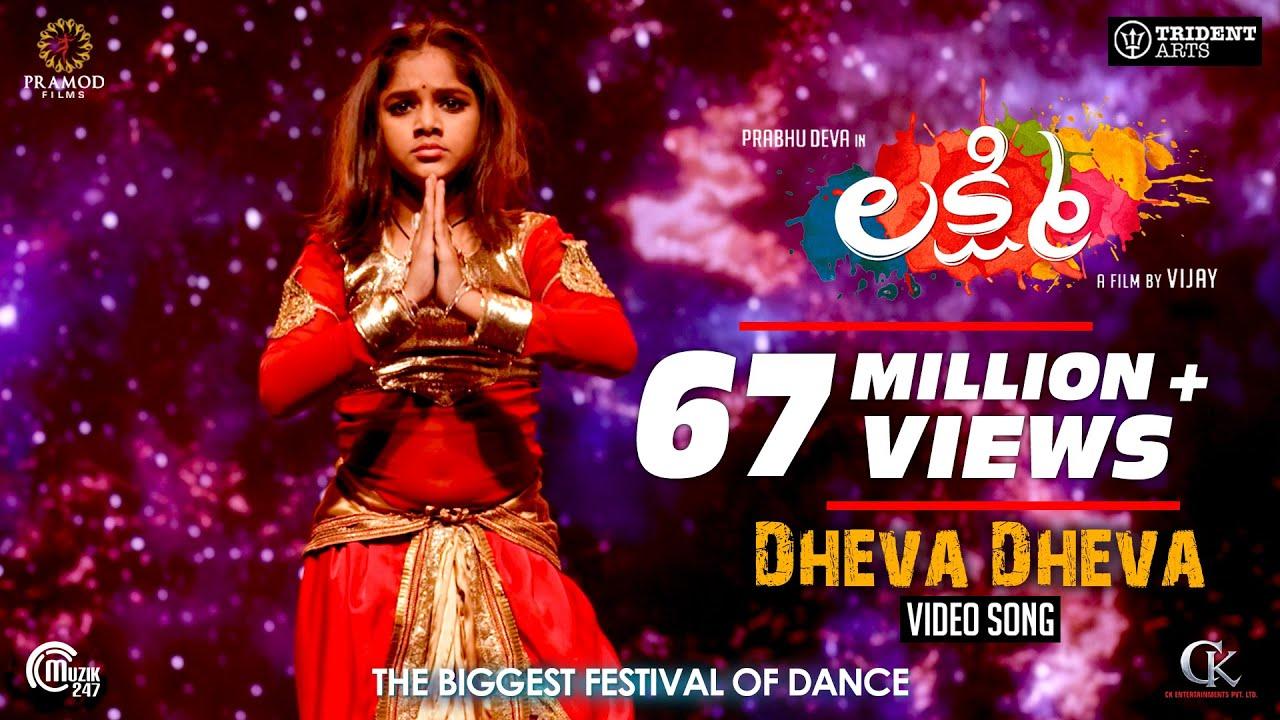 Download Lakshmi | Dheva Dheva | Telugu Video  Song | Prabhu Deva, Ditya Bhande, Aishwarya | Vijay | Sam CS