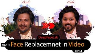 Video Face Replacement   DeepFaceLab DeepFake Video Complete Tutorial   FREE   Hindi screenshot 5