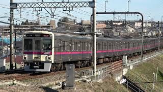 新宿から高尾山口もあっという間の特急 京王電鉄7000系 山田~めじろ台