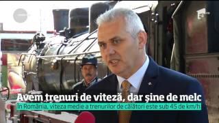 România are trenuri de viteză, cumpărate cu milioane de euro, ce abia se târâie pe liniile ferate
