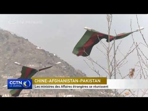 Chine-Afghanistan-Pakistan: Les ministres des Affaires étrangères se réunissent