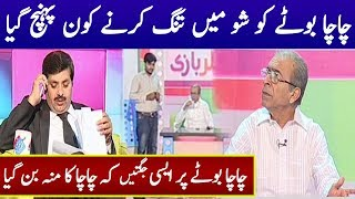 Young Boy Comedy With Chacha Boota in Recording   Chacha Boota Ki Color Bazia   Kn News