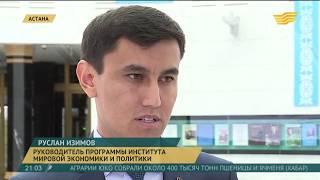 Страны Центральной Азии нуждаются в интеграции - эксперты