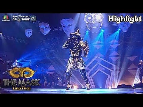 เสียใจได้ยินไหม - หน้ากากนักรบไทย   EP.9   THE MASK LINE THAI