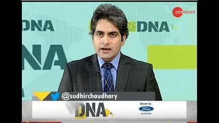 DNA with Sudhir Chaudhary how to delete your data from gadgets ¦ laptop ¦ mobile phone ¦ printer