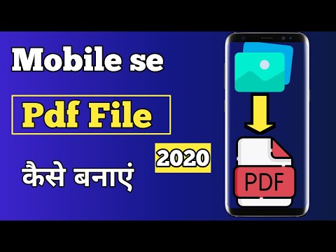 Mobile Se Pdf File Kaise Banaye | Image To Pdf By Android (Hindi Me )