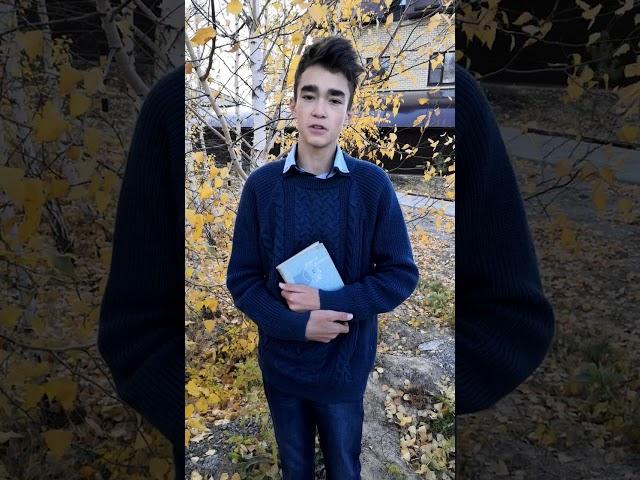 Изображение предпросмотра прочтения – АрсенийПрокудин читает произведение «Закружилась листва золотая....» С.А.Есенина