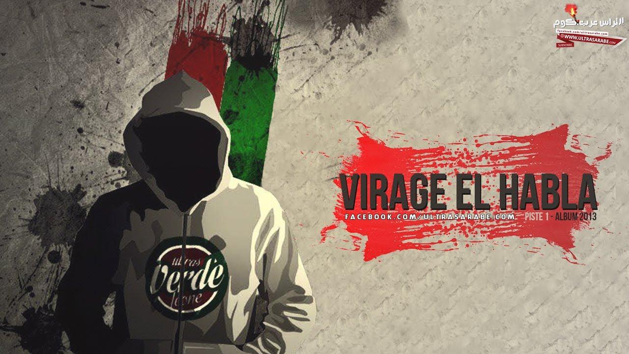 ultras verde leone - virage el habla 2013