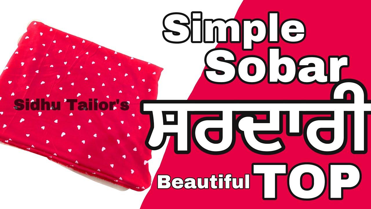 Beautiful Top With Rayon Cotton   (Punjabi)   #111