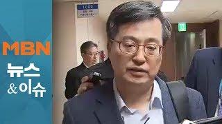 김동연·장하성 '경제 투톱' 동시 교체…문 대통령 생각은? [김은혜의 뉴스앤이슈]