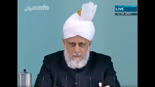 Urdu Friday Sermon 28th October 2011, Islam Ahmadiyya
