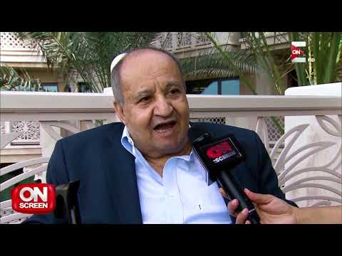 On screen - لقاء مع السيناريست وحيد حامد على هامش تكريمه فى مهرجان دبي السينمائي  - نشر قبل 8 ساعة