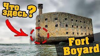 Форт Боярд, История крепости
