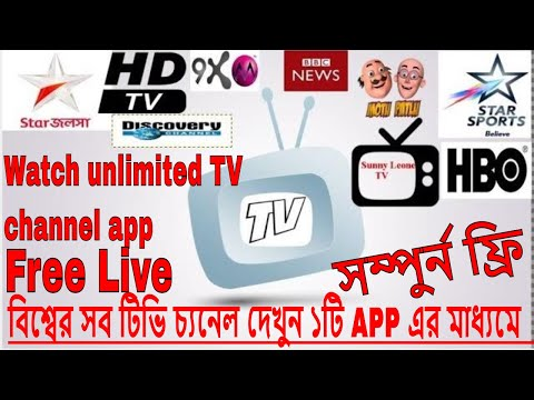 how to watch live tv on android mobile free(live nettv apk latest version free download )