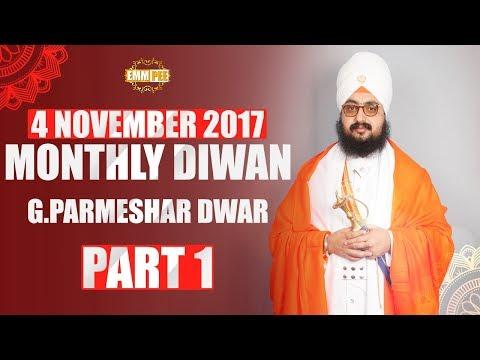 NOVEMBER 2017:MONTHLY DIWAN | 4 Nov | G.Parmeshar Dwar | Part 1/2 | Full HD | Dhadrianwale