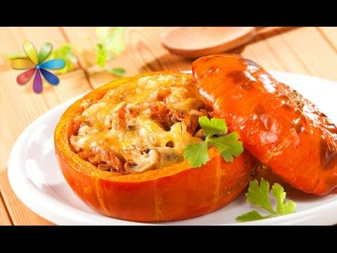 Рецепт Топ-3 блюд из тыквы. Лучшие советы Все буде добре от 30.09.15