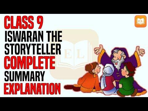 iswaran by rk narayan