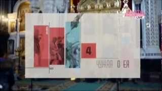 Парфёнов 2012 итоги года (31.12.12)